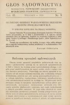 Głos Sądownictwa : miesięcznik poświęcony zagadnieniom społeczno-prawnym i zawodowym. 1931, nr9