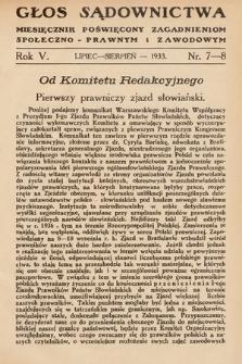 Głos Sądownictwa : miesięcznik poświęcony zagadnieniom społeczno-prawnym i zawodowym. 1933, nr7-8
