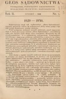 Głos Sądownictwa : miesięcznik poświęcony zagadnieniom społeczno-prawnym i zawodowym. 1930, nr1