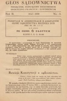 Głos Sądownictwa : miesięcznik poświęcony zagadnieniom społeczno-prawnym i zawodowym. 1930, nr5