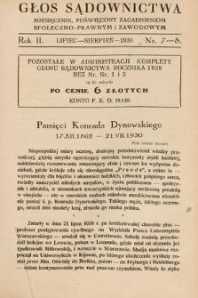 Głos Sądownictwa : miesięcznik poświęcony zagadnieniom społeczno-prawnym i zawodowym. 1930, nr7-8