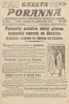 Gazeta Poranna : ilustrowany dziennik informacyjny wschodnich kresów Polski. 1922, nr6512