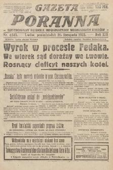 Gazeta Poranna : ilustrowany dziennik informacyjny wschodnich kresów Polski. 1922, nr6543