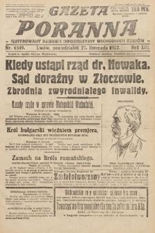 Gazeta Poranna : ilustrowany dziennik informacyjny wschodnich kresów Polski. 1922, nr6549