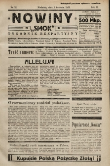 """Nowiny """"Smok"""" : tygodnik bezpartyjny. 1923, nr12"""