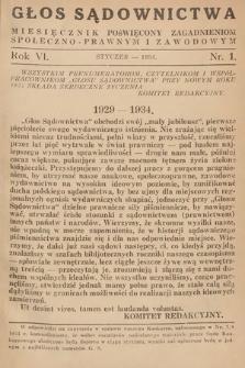 Głos Sądownictwa : miesięcznik poświęcony zagadnieniom społeczno-prawnym i zawodowym. 1934, nr1