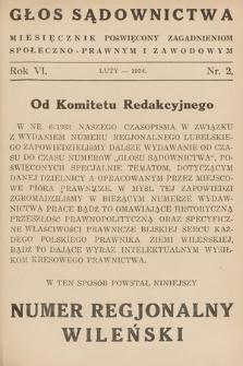 Głos Sądownictwa : miesięcznik poświęcony zagadnieniom społeczno-prawnym i zawodowym. 1934, nr2