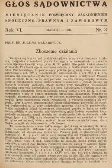 Głos Sądownictwa : miesięcznik poświęcony zagadnieniom społeczno-prawnym i zawodowym. 1934, nr3