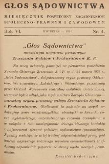 Głos Sądownictwa : miesięcznik poświęcony zagadnieniom społeczno-prawnym i zawodowym. 1934, nr4