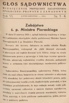 Głos Sądownictwa : miesięcznik poświęcony zagadnieniom społeczno-prawnym i zawodowym. 1934, nr7-8