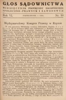 Głos Sądownictwa : miesięcznik poświęcony zagadnieniom społeczno-prawnym i zawodowym. 1934, nr10