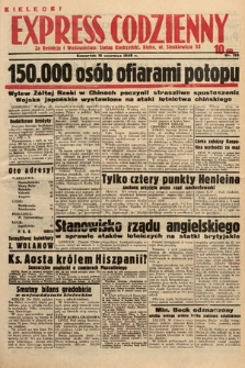 Kielecki Express Codzienny. 1938, nr168