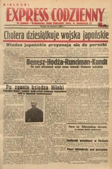 Kielecki Express Codzienny. 1938, nr232