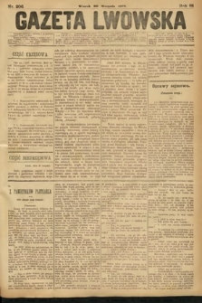 Gazeta Lwowska. 1878, nr 206
