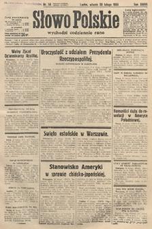 Słowo Polskie. 1933, nr58