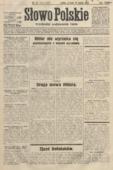 Słowo Polskie. 1933, nr72