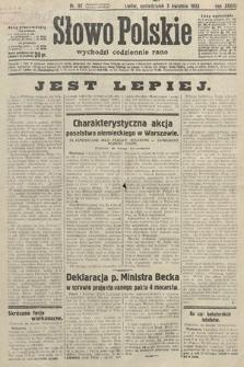 Słowo Polskie. 1933, nr92