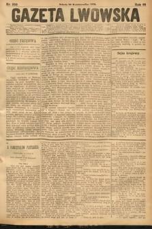 Gazeta Lwowska. 1878, nr 258