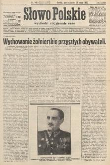 Słowo Polskie. 1933, nr146