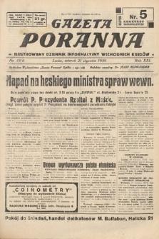 Gazeta Poranna : ilustrowany dziennik informacyjny wschodnich kresów. 1930, nr9106
