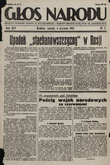 Głos Narodu. 1938, nr3