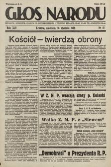 Głos Narodu. 1938, nr15