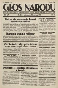 Głos Narodu. 1938, nr23