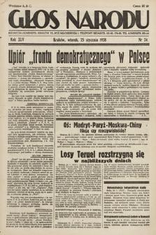 Głos Narodu. 1938, nr24