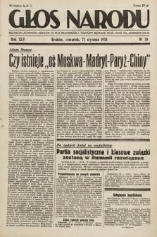 Głos Narodu. 1938, nr26