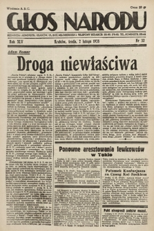 Głos Narodu. 1938, nr32