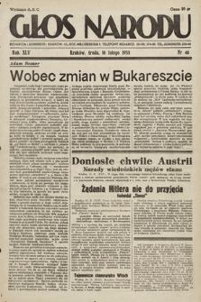 Głos Narodu. 1938, nr46