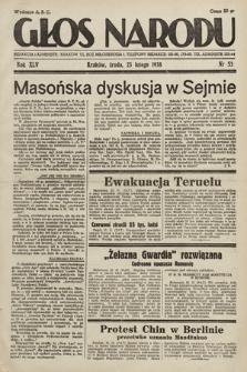 Głos Narodu. 1938, nr53