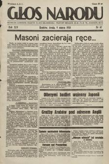 Głos Narodu. 1938, nr67
