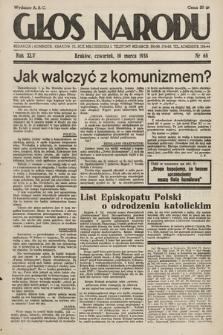 Głos Narodu. 1938, nr68