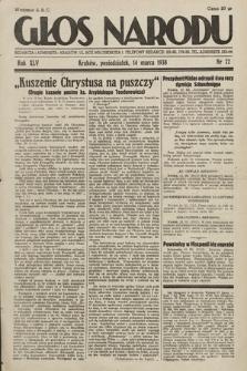 Głos Narodu. 1938, nr72