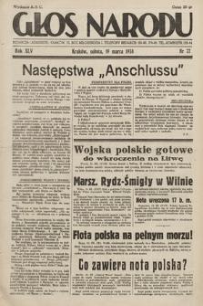 Głos Narodu. 1938, nr77