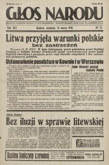 Głos Narodu. 1938, nr78
