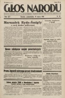 Głos Narodu. 1938, nr86