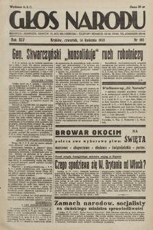 Głos Narodu. 1938, nr103