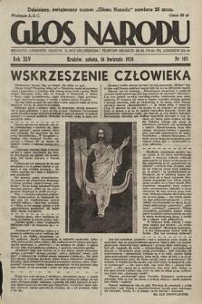 Głos Narodu. 1938, nr105