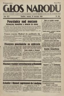 Głos Narodu. 1938, nr106