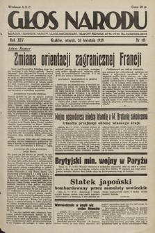 Głos Narodu. 1938, nr113
