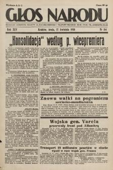 Głos Narodu. 1938, nr114