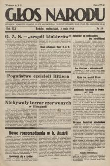 Głos Narodu. 1938, nr119