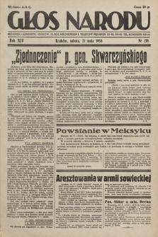 Głos Narodu. 1938, nr138