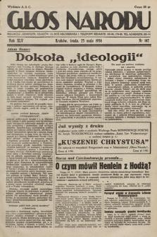 Głos Narodu. 1938, nr142