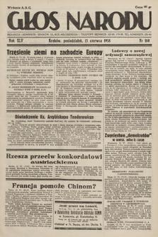 Głos Narodu. 1938, nr160