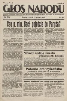 Głos Narodu. 1938, nr168