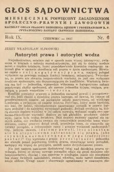 Głos Sądownictwa : miesięcznik poświęcony zagadnieniom społeczno-prawnym i zawodowym. 1937, nr6