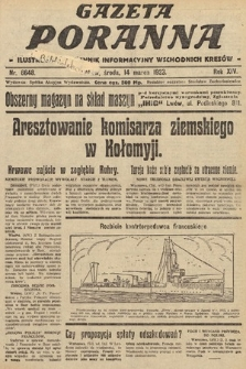 Gazeta Poranna : ilustrowany dziennik informacyjny wschodnich kresów. 1923, nr6648